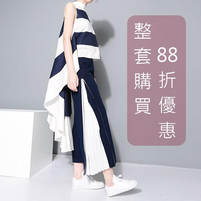 D'Fina 女套装整套购买 ‧ 特别优惠